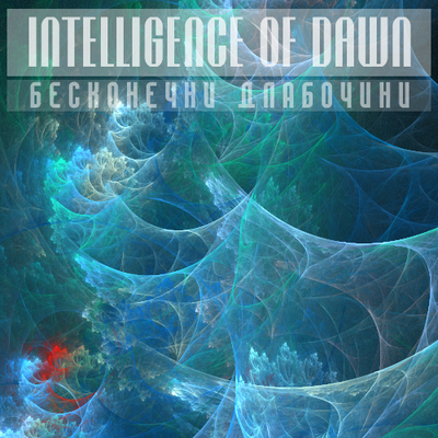 Intelligence of Dawn