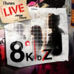 iTunes Live from Tokyo